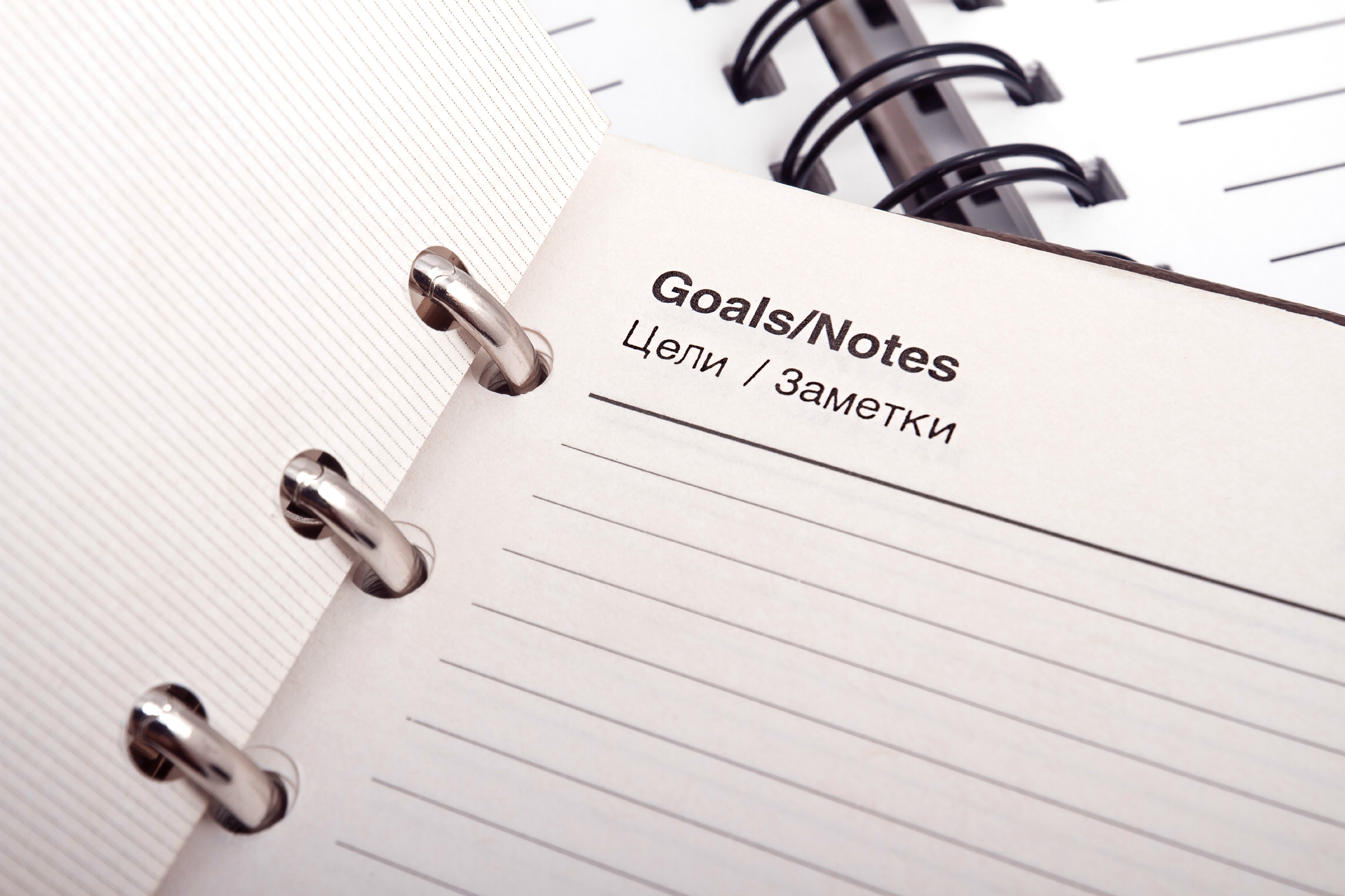 Are you setting reasonable business goals?